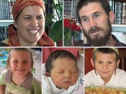 למחבלים הרוצחים של משפחת פוגל אין זכות קיום!