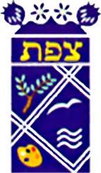 """איך מספידים צדיק? על ישראל אלפנדריזצ""""ל"""