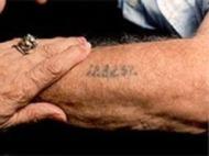 יום הזיכרון וההצלה לשואה ולגבורה2013
