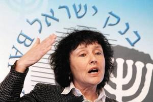 דר' קרנית פלוג, נגידת בנק ישראל בשבילכם