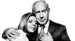 ממציאים אצולה ישראלית מטורפת